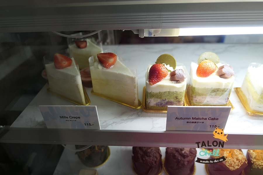 reviews White Day Patisserie 9