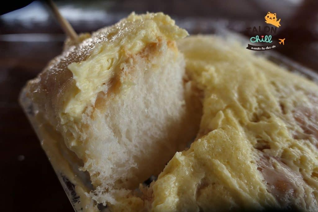 [รีวิว] ขนมปังหน้าเนยน้ำตาล เลอแปง ขายเฉพาะ 7-11 เท่านั้น