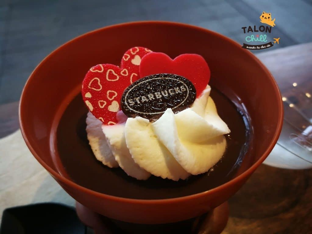 [Review] ขนมฟลาวเวอร์พอท ช็อกโกแลตพุดดิ้ง (flower pot pudding) ร้านสตาร์บัค (Starbucks)