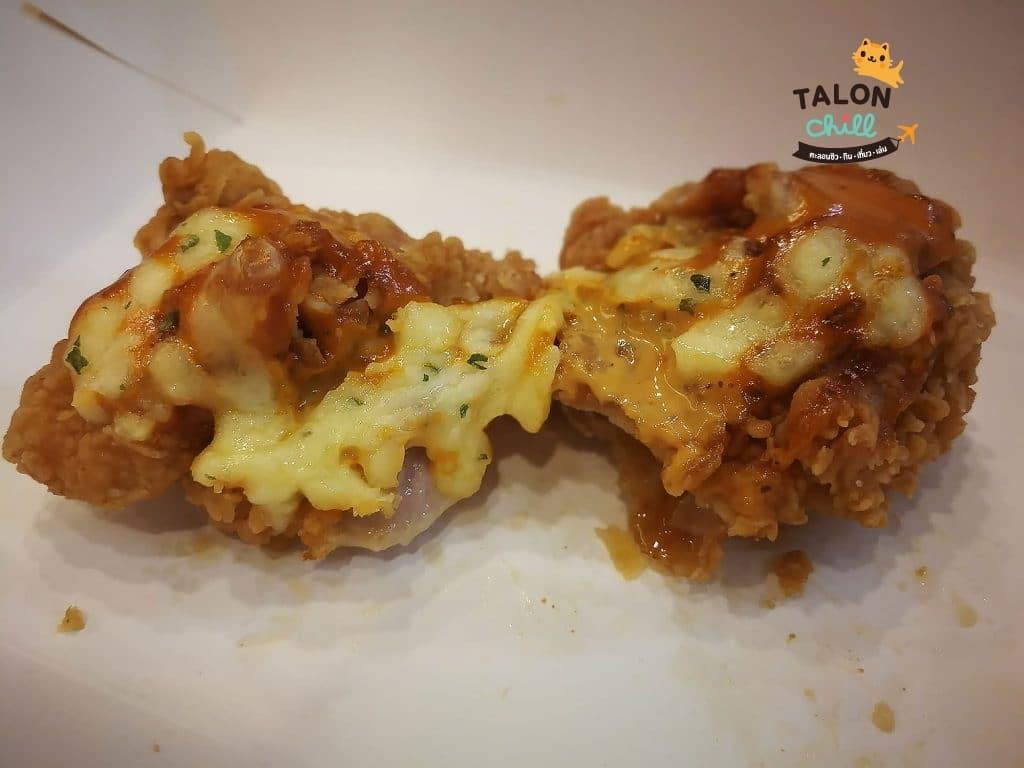 [รีวิว] KFC Chizza (เคเอฟซี ซิซซ่า) ไก่เน้น ๆ ชีสเยิ้ม ๆ ไก่กรอบซิซซ่า พิซซ่าสแน็กบอกซ์