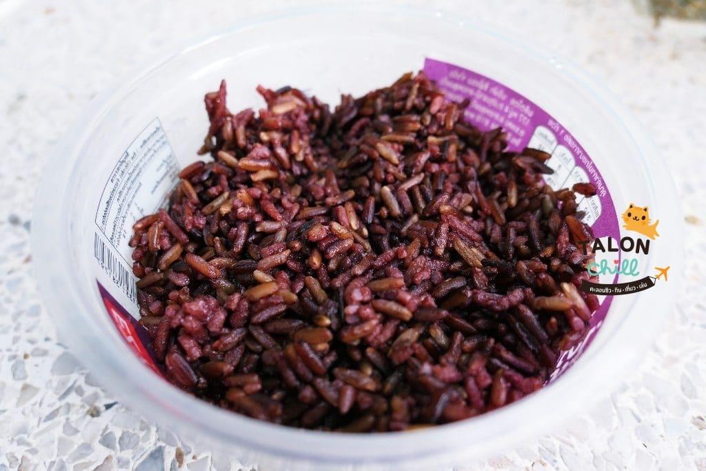 [รีวิวข้าว] ข้าวสวยหอมมะลิ / ข้าวกล้องหอมมะลิ / ข้าวไรซ์เบอร์รี่ EZYGO (อีซี่โก) 12