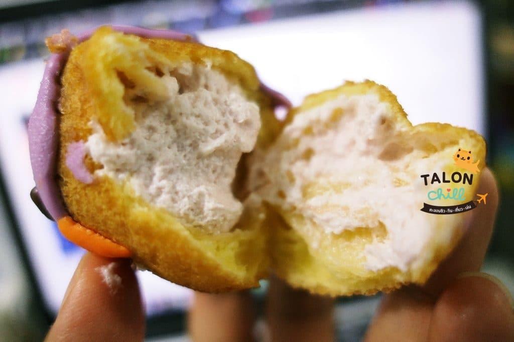 [แกะกล่องขนม] มิสเตอร์โดนัท ไข่ยัดไส้ อร่อยหมดหมดเปลือก 89 บาท 4