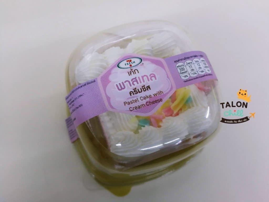 [รีวิวของกินเซเว่น] เค้กพาสเทลครีมชีส (Pastel Cake with Cream Cheese) จาก 7-Eleven ราคา 35 บาท 200 แคล