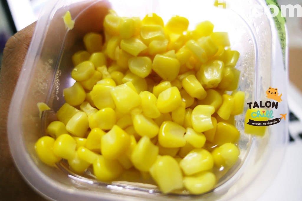 [รีวิวของกินเซเว่น] เม็ดข้าวโพดหวานพร้อมรับทาน วีคอร์น (V Corn) 15 บาท