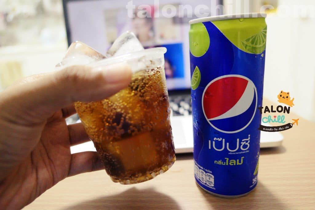 [review] เป๊ปซี่ กลิ่นไลม์ (Pepsi LIME Flavor) 12 บาท 70 แคล ซื้อมาดีไหม ?